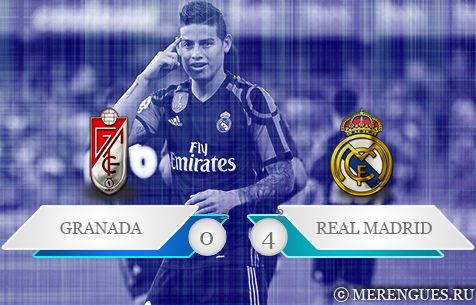 Granada CF - Real Madrid C.F. 0:4