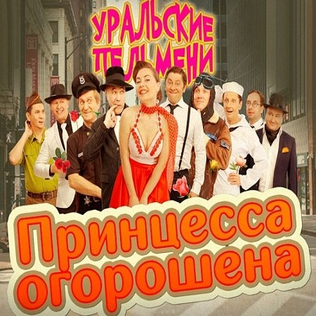 http://i5.imageban.ru/out/2017/05/06/dee7fd545a2fa75a9553d0aa29e9c648.jpg