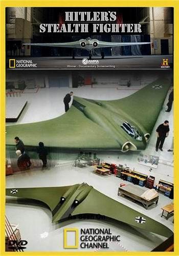 Стэлс-истребитель Гитлера / Hitler's Stealth Fighter (2009) SATRip