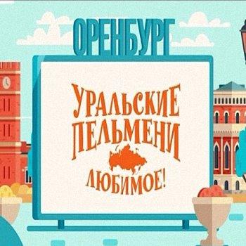 http://i5.imageban.ru/out/2017/05/11/81afff3e7ea885811352d68a9832ad86.jpg