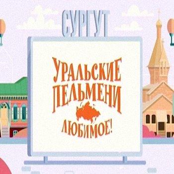 http://i5.imageban.ru/out/2017/05/11/a17220d47ef2b831beb9b0dccd272e76.jpg