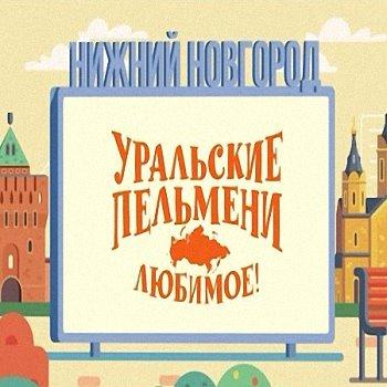 http://i5.imageban.ru/out/2017/05/11/e2f46786fab26de66696c3f99eda2490.jpg