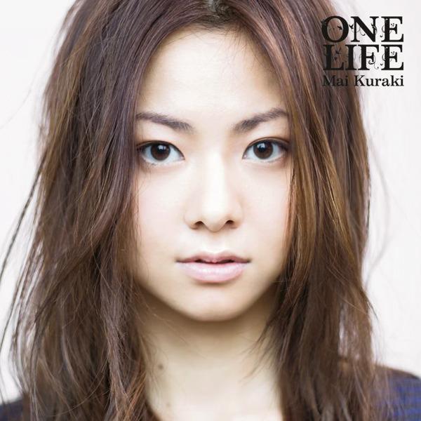 20170516.2203.5 Mai Kuraki - One Life cover.jpg