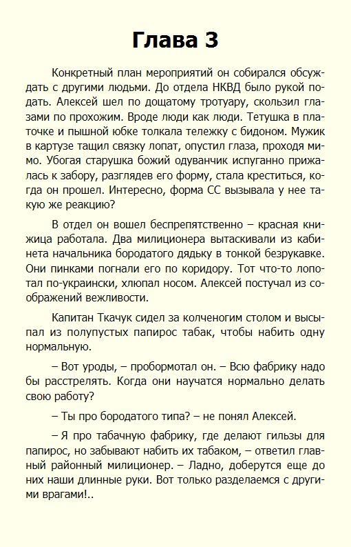 http://i5.imageban.ru/out/2017/05/20/b18b203444be25722b9b59af00c9fb77.jpg