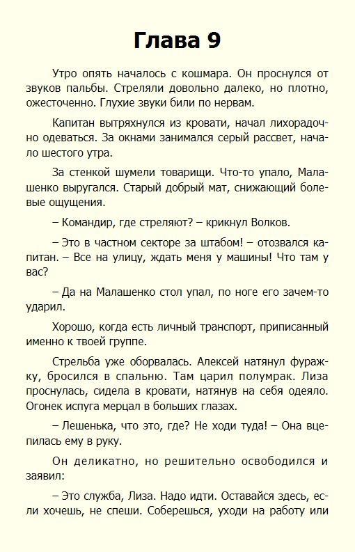 http://i5.imageban.ru/out/2017/05/20/b37df89e9a8860d04869498595f23654.jpg