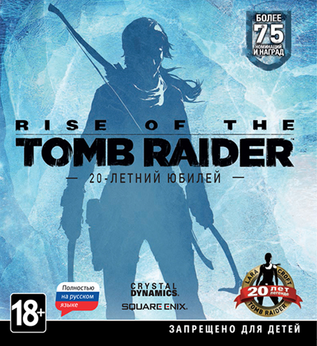 Rise of the Tomb Raider: 20 Year Celebration [v 1.0.767.2] (2016) PC | Repack от R.G. Механики