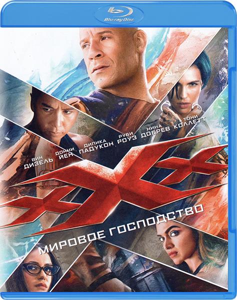 Три икса: Мировое господство / xXx: Return of Xander Cage (2017) BDRip 720p | Лицензия