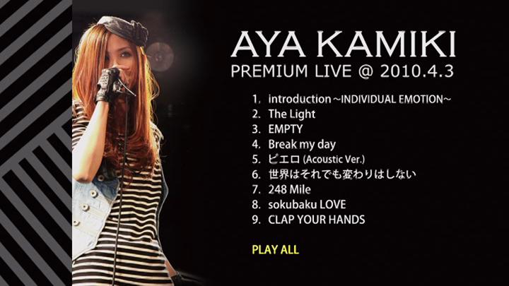 20170530.0447.2 Aya Kamiki - Revolver (DVD) (JPOP.ru) menu.png