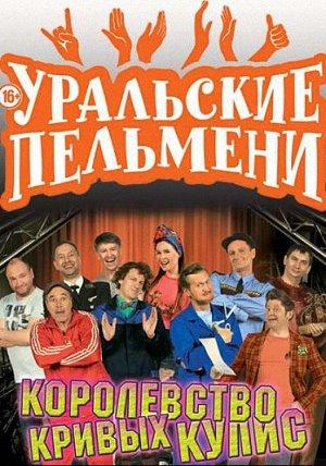 http://i5.imageban.ru/out/2017/06/13/cf8b81bd51d5388f66f0843aa895e85c.jpg