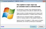 Набор обновлений UpdatePack7R2 для Windows 7 SP1 и Server 2008 R2 SP1 17.6.15 (x86-x64) (2017) Multi/Rus