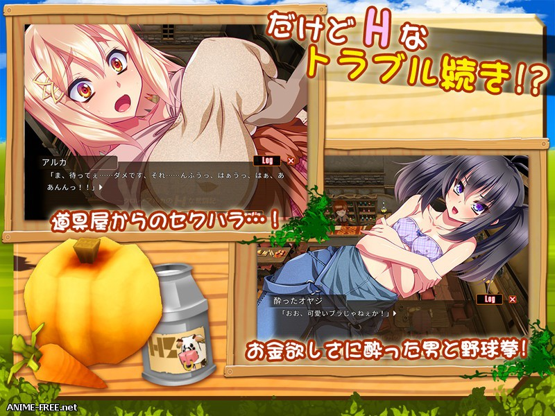 Agriculture Story ~Chlore & Alka's Erotic Struggles [2017] [Cen] [SLG, 3D] [JAP,ENG,CHI] H-Game