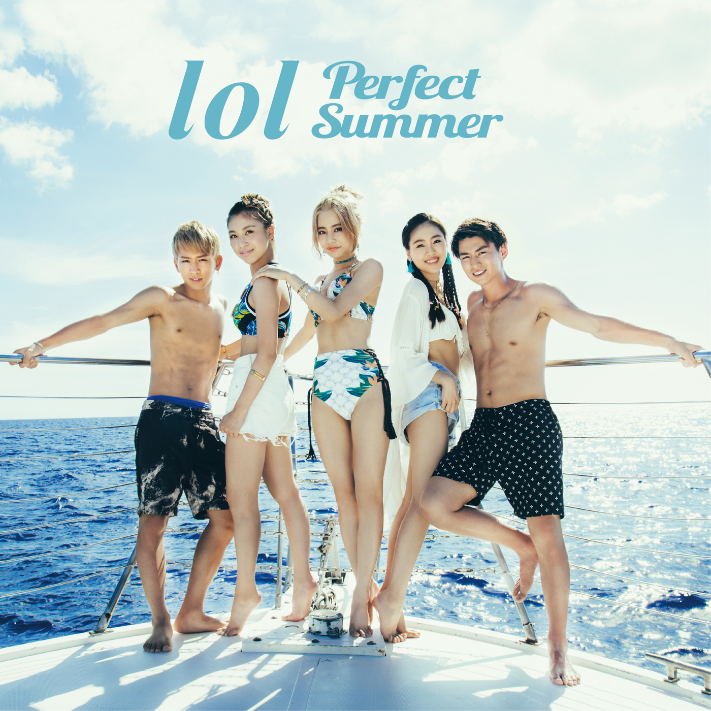 20170705.2351.04 lol - Perfect Summer (Special edition) (M4A) cover.jpg