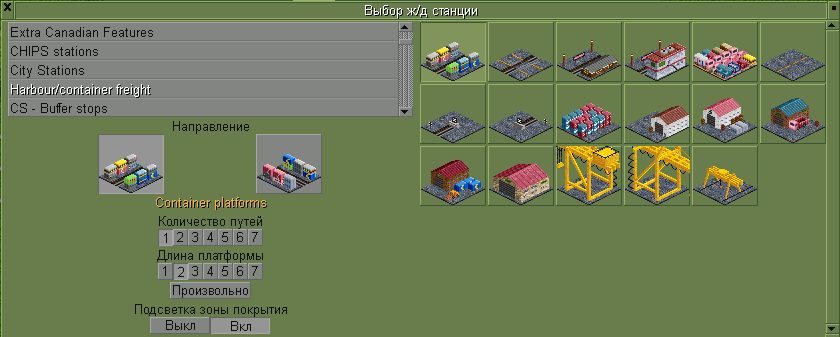 Container freight station and harbour.png