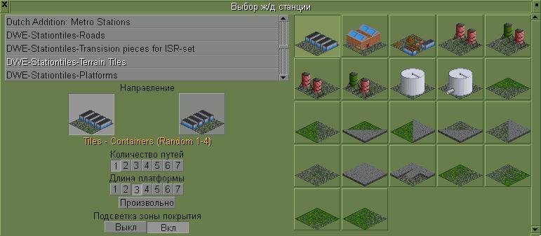 DWE_Stations_Industrial_Terrain_Tiles_3.png