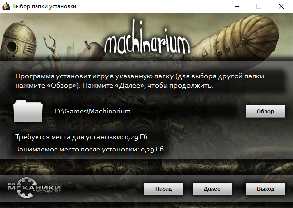 Machinarium-screenshot - player attack