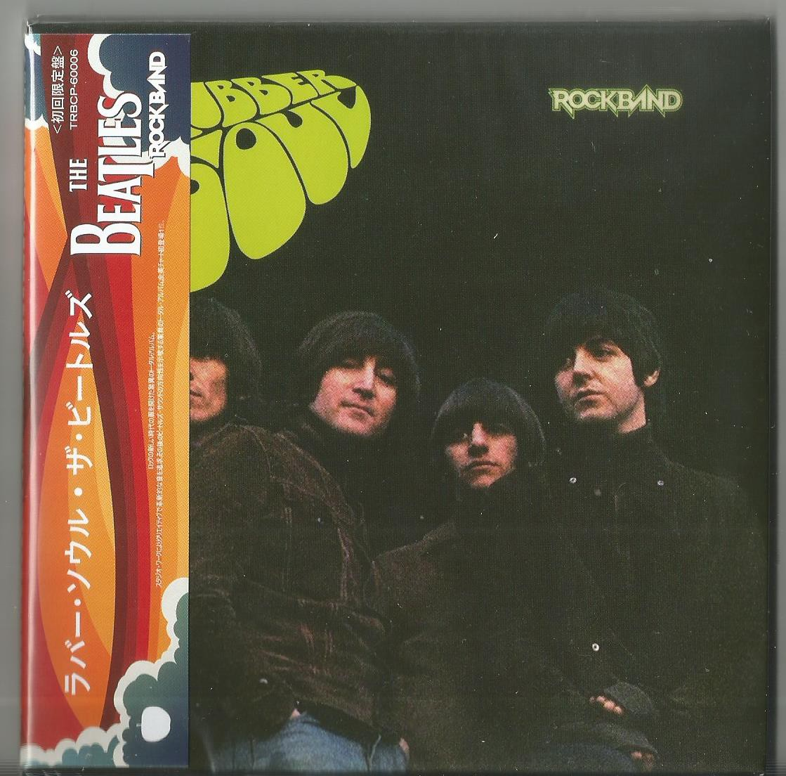 beatles rubber soul records lps vinyl and cds musicstack. Black Bedroom Furniture Sets. Home Design Ideas