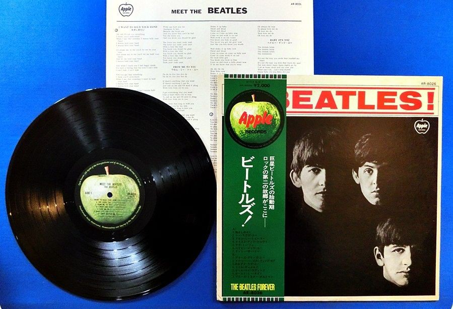 BEATLES - Meet The Beatles (re-issue 1973, Mono, Obi, Cover In Mint Condition, Except Few Age Spots, Lyric She
