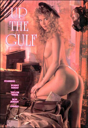 Постер:До залива / Up The Gulf (1991) VHSRip