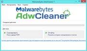 Malwarebytes AdwCleaner 7.0.1.0 (x86-x64) (2017) {Multi/Rus}