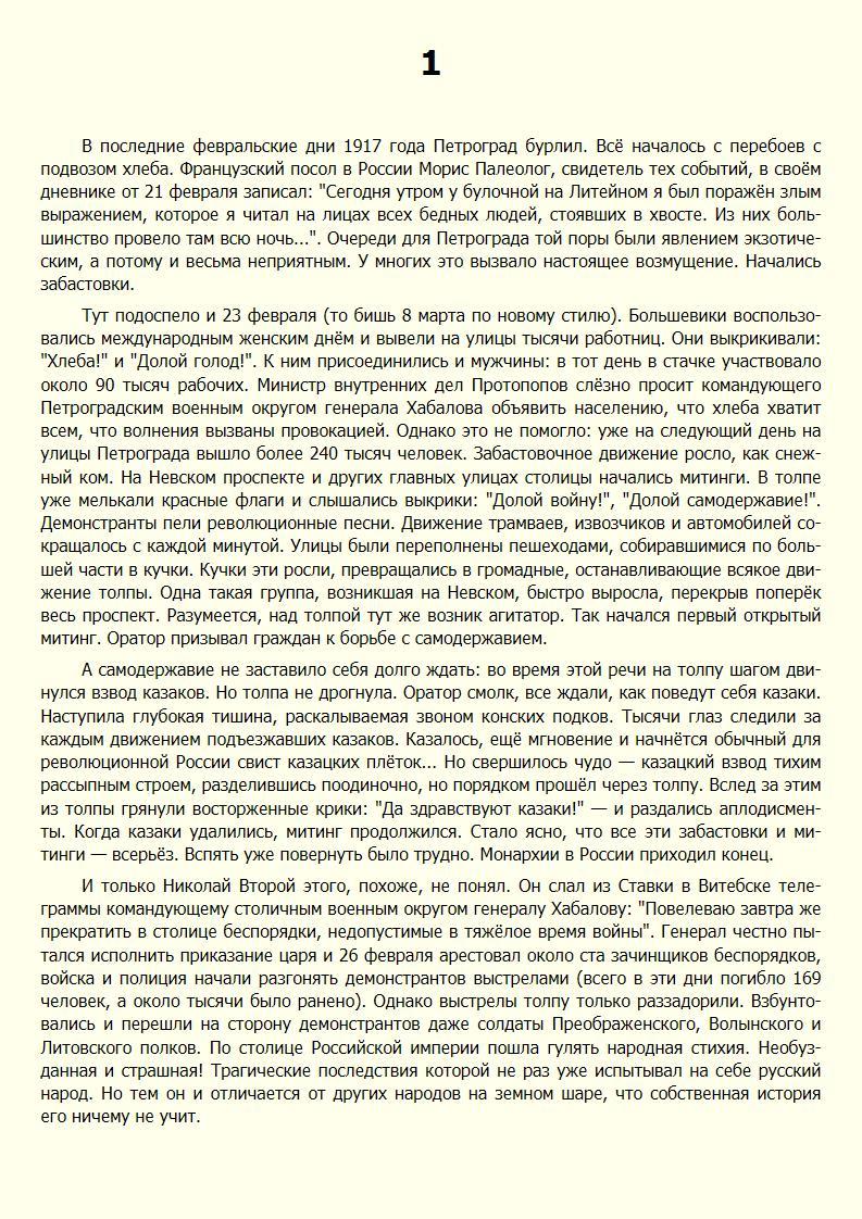 http://i5.imageban.ru/out/2017/08/03/ba0e2266b53c61ccf914b8111bb9da34.jpg