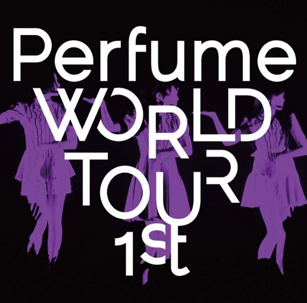 20170804.0438.1 Perfume - World Tour 1st (DVD) (JPOP.ru) cover.jpg