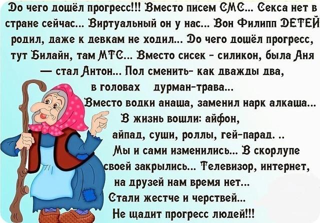 http://i5.imageban.ru/out/2017/08/06/fe6633513e2de2d75ebd9a184dda963e.jpg