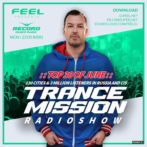 Dj Feel - Top 30 Of June 2017 (10-07-2017) MP3 320kbps Download Free