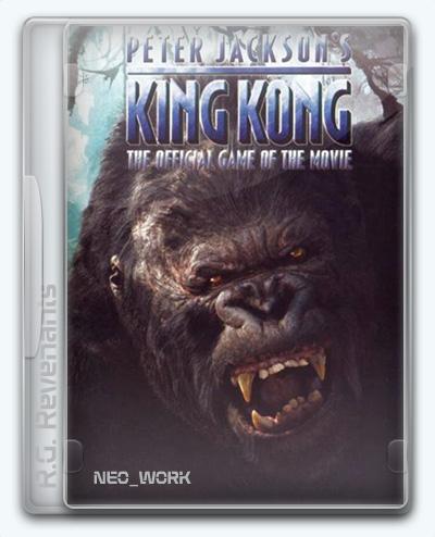 Peter Jackson's King Kong (2005) [Ru/Multi] (1.0.0.1) Repack R.G. Revenants [Gamer's Edition]