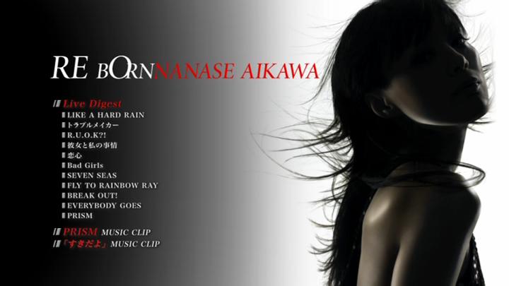 20170813.0608.5 Nanase Aikawa - Reborn (DVD) (JPOP.ru) menu.png