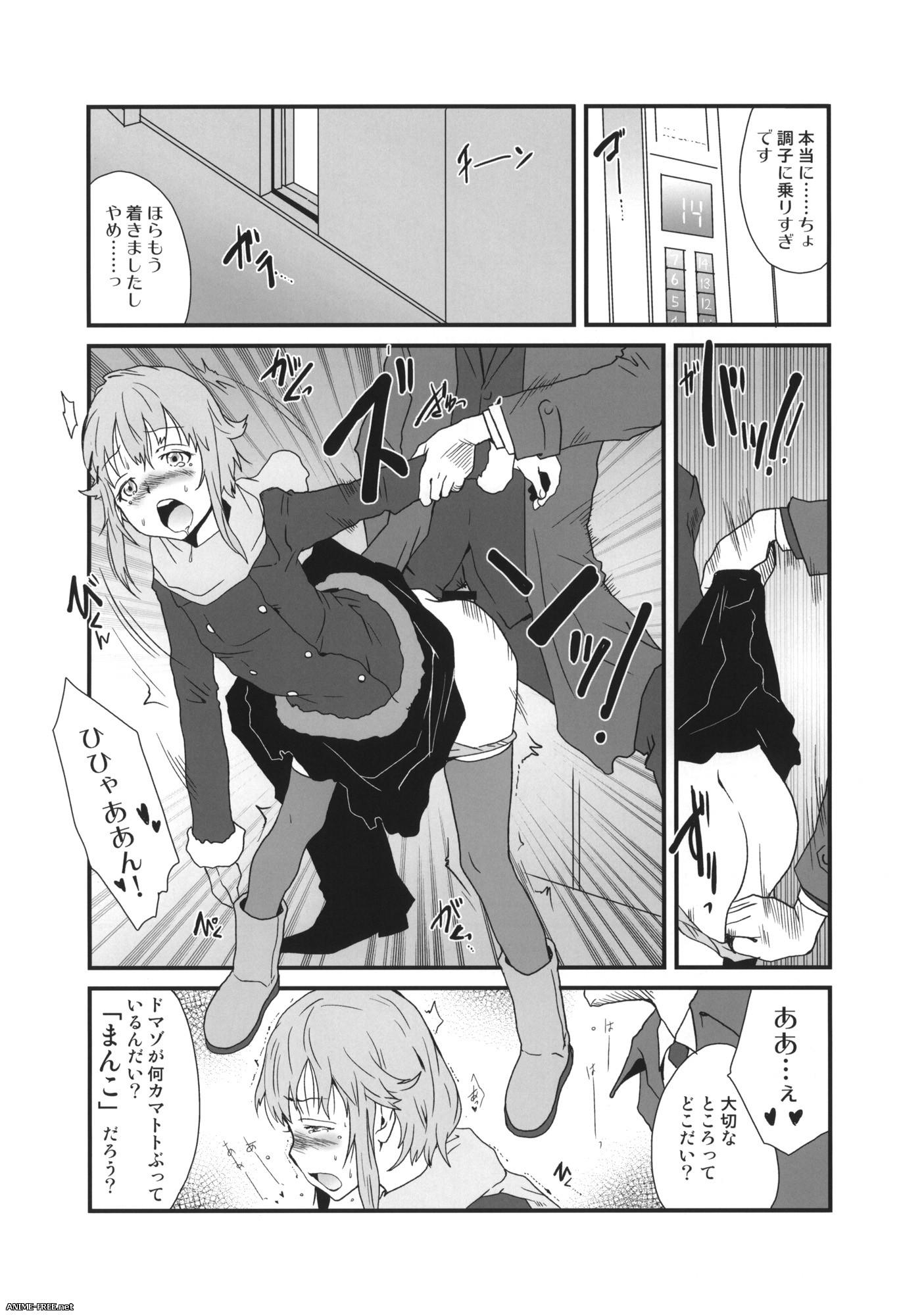 Tamaoki Benkyo / Tamaoki Benkyou / PORNOSTAR - Сборник хентай манги [Ptcen] [JAP,ENG,RUS] Manga Hentai