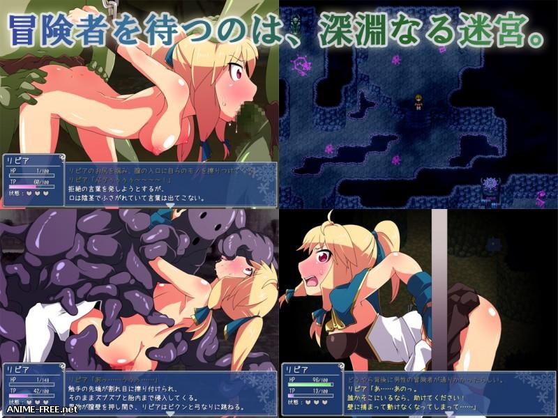 Ice Crystal Labyrinth [2017] [Cen] [jRPG] [JAP] H-Game