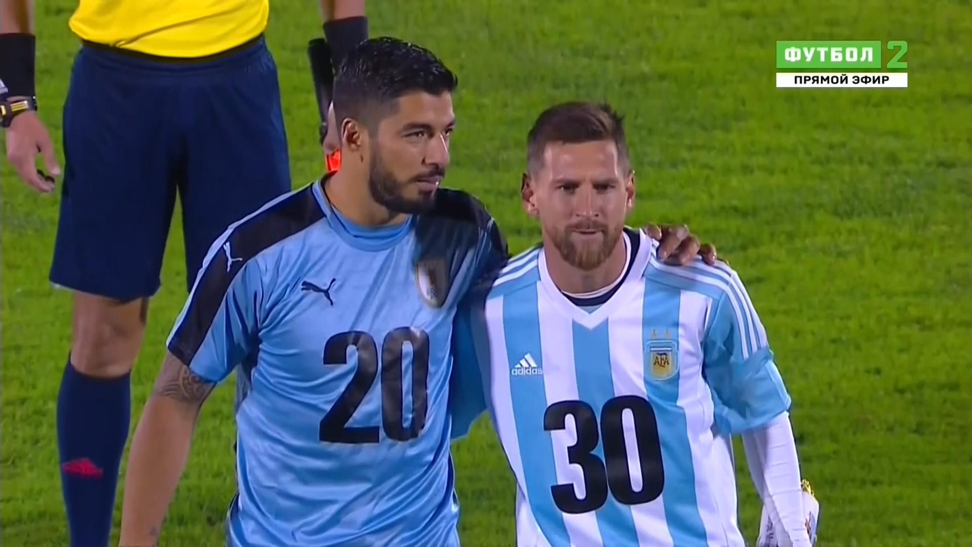 можно подобрать уругвай аргентина 31 августа 2017 создавайте комбинацию