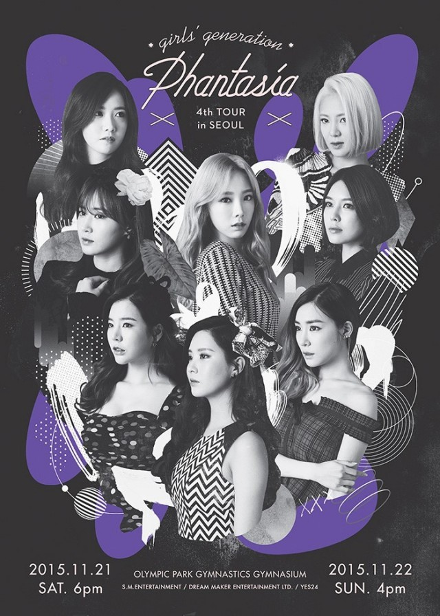 20170905.0108.0 Girls' Generation (SNSD) - 4th Tour ~Phantasia in Seoul~ (BR-rip) (JPOP.ru) cover.jpg