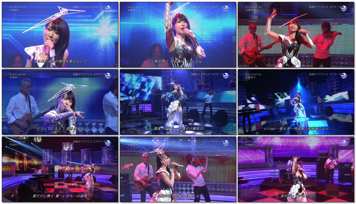 20170909.2345.15 Nana Mizuki - Vitalization (Music Japan 2013.08.01 HDTV) (JPOP.ru).ts.jpg
