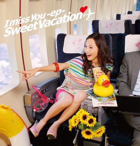 20170911.0537.19 Sweet Vacation - I miss you -ep- cover 2.jpg