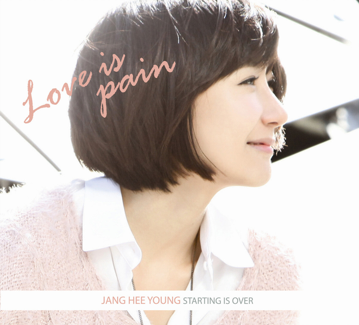 20170911.0537.17 Jang Hee Young - Starting is Over cover.jpg