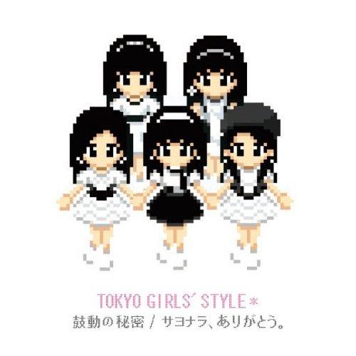20170911.0537.20 Tokyo Girls' Style - Kodou no Himitsu ~ Sayonara, Arigatou (Limited edition) cover 1.jpg