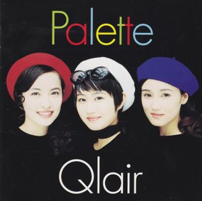 20170911.0745.18 Qlair - Palette (1993) (FLAC) cover.jpg