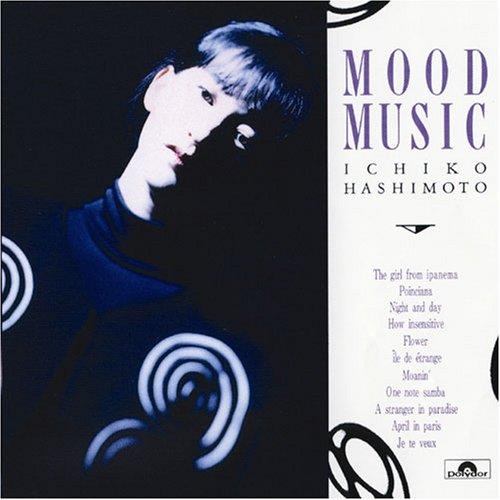 20170911.0745.16 Ichiko Hashimoto - Mood Music (1987) (FLAC) cover.jpg