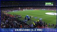 Футбол. Лига чемпионов 2017-18. Групповой турнир. Группа D. 1-й тур. Барселона (Испания) - Ювентус (Италия) [12.09] (2017) HDTV 1080i
