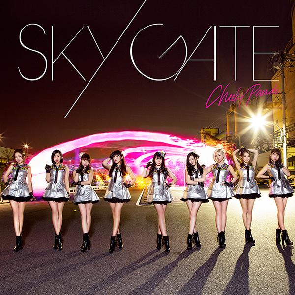 20170915.1057.2 Cheeky Parade - Sky Gate cover 2.jpg