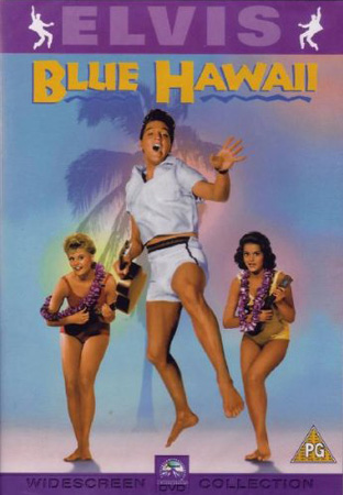 Голубые Гавайи 1961 - Алексей Михалёв
