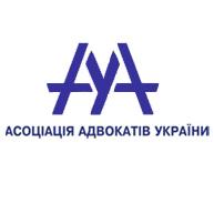 Комітету з медичного і фармацевтичного права Асоціації адвокатів України