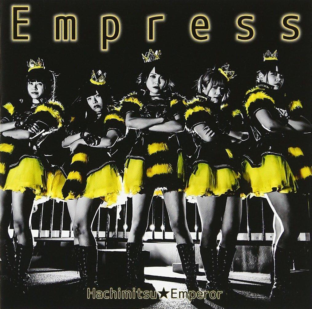 20170922.1055.06 Hachimitsu Emperor - Empress (Type A) (FLAC) cover.jpg