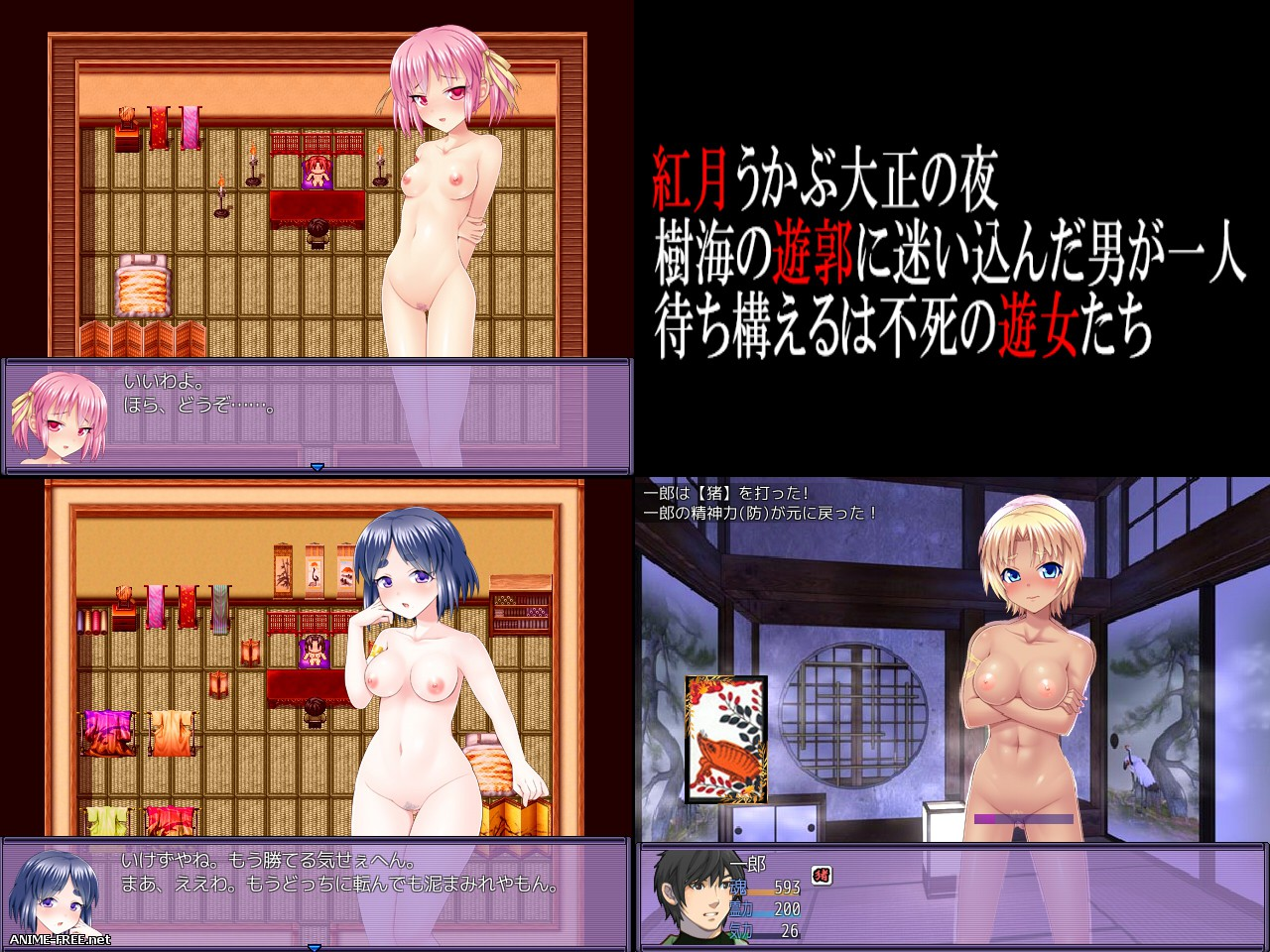 Jukai no Kuruwa ~Red Moon Elegy~ [2016] [Cen] [jRPG] [JAP] H-Game