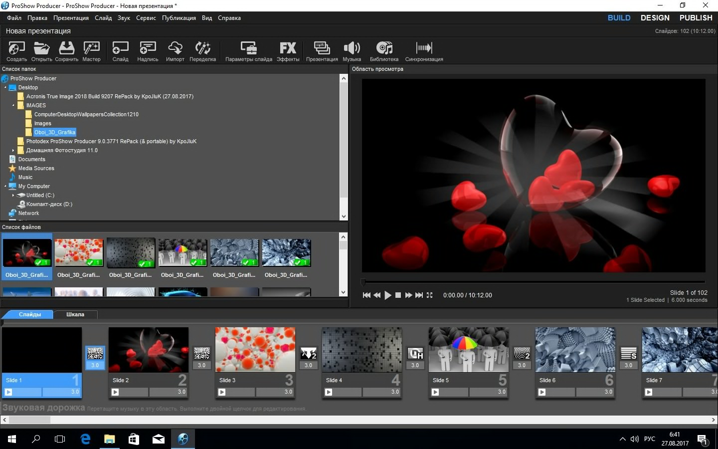 Photodex ProShow Producer9.0.3782 + Effects Pack 7.0 (2017) PC | RePack & portable by KpoJIuK