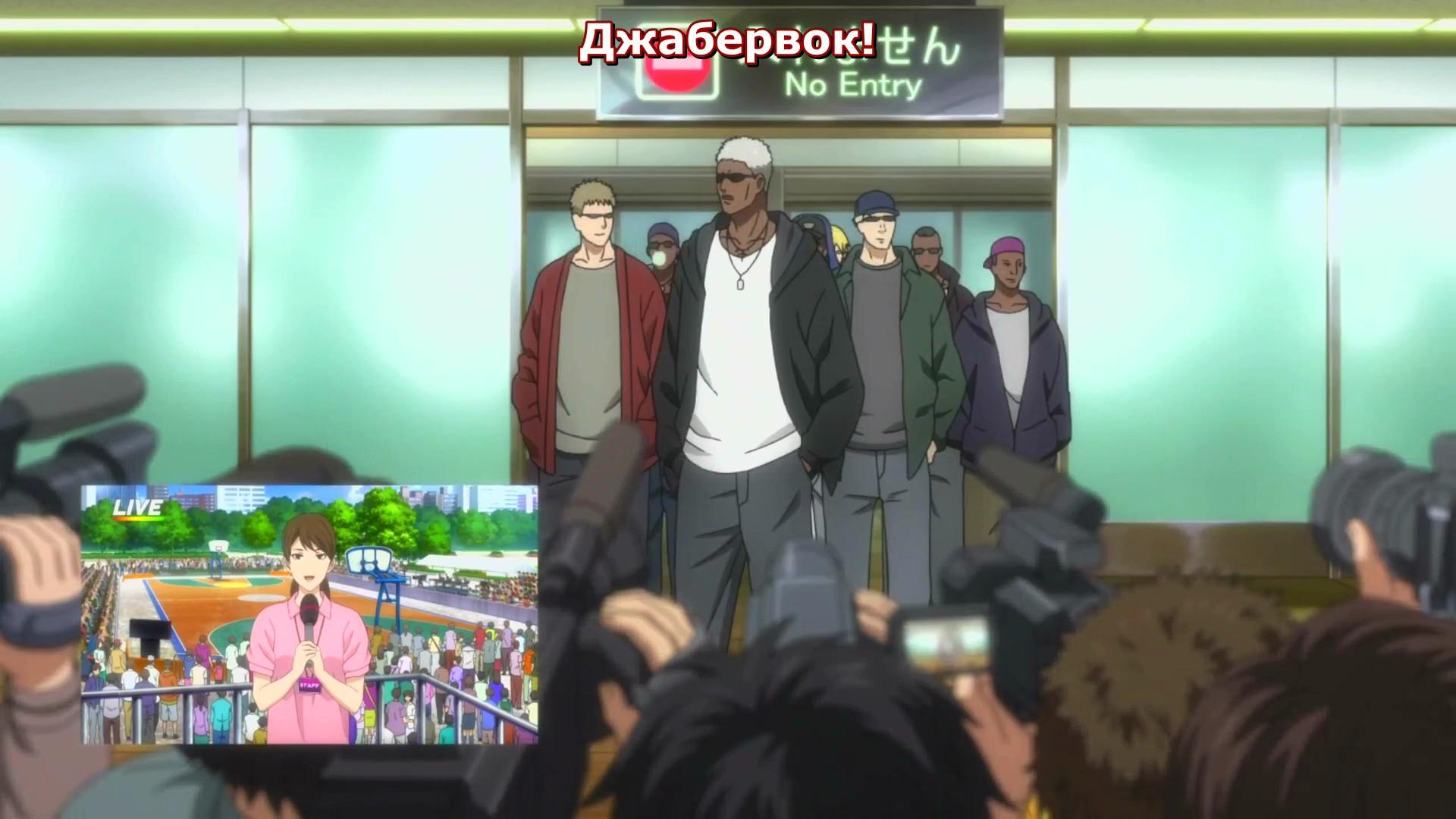 Баскетбол Куроко: Фильм Последняя игра / Gekijouban Kuroko no basuke: Last Game (2017) WEBRip 1080p