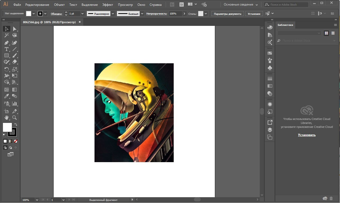 Adobe Master Collection CC 2017 [Update 3] (2017) PC | by m0nkrus