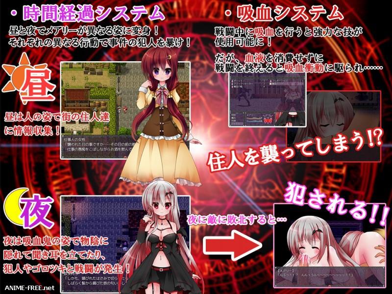 Vampire Mearie [2016] [Cen] [jRPG] [JAP] H-Game