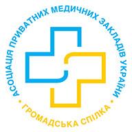 Асоціація приватних медичних закладів України